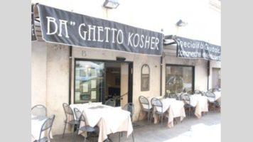 Ristoranti Ghetto Roma