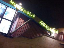 Cinema Andromeda Roma